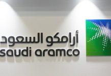 شركة أرامكو السعودية تستثمر في مشروع التكرير والبتروكيماويات في شرق الصين