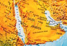 الجرين كارد السعودي للهجرة الى المملكة العربية السعودية