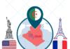 و أخيرا اللغة الإنجليزية ستحل محل الفرنسية في الجامعات الجزائرية