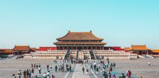 الدراسة في الصين