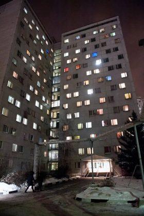 الاقامة الجامعية 01 في روسيا