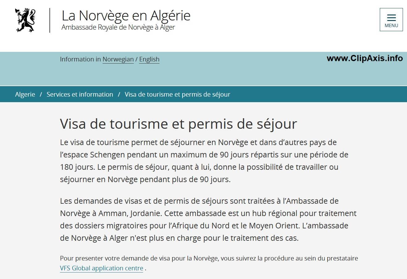 سفارة النرويج في الجزائر