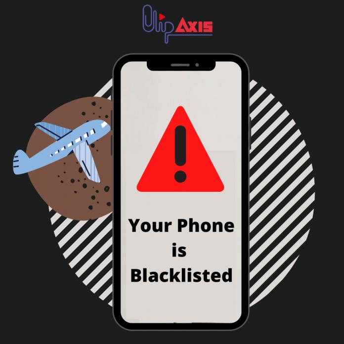 هاتف blacklisted